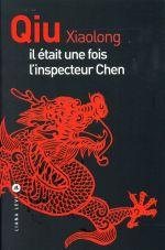 Il était une fois l'inspecteur Cheng