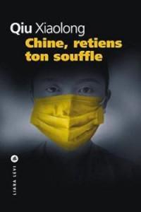 CVT_Chine-retiens-ton-souffle_2438